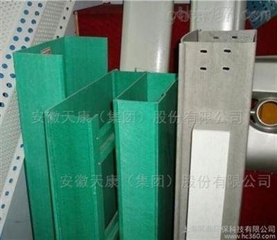 XQJ阻燃玻璃钢电缆桥架