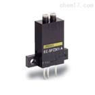 EE-SPZ301-A欧姆龙OMRON微型光电传感器报价