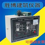 BYS-III恒温恒湿全自动控制仪