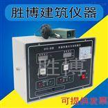 BYS-III养护室壁挂控制器