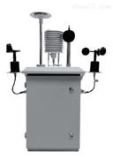 公共环境大气检测微型空气质量监测站在线
