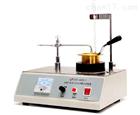 低价供应SYD-3536沥青闪点与燃点试验仪