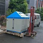 KM-PV-YWX/Q科迈光伏组件盐雾腐蚀专用试验箱KM-PV-YWX/Q