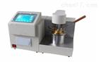 优质供应RP-3536E全自动开口闪点测定仪