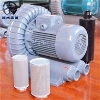 吸送碱性气体漩涡式气泵