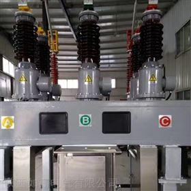 ZCW10-40.5ZCW10-40.5六氟化流敞開式組合電器廠家