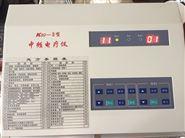 K89-II型電腦中頻治療儀