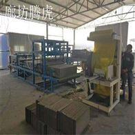 th001专业厂家生产定制水泥发泡机