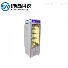 PRX-80B坤诚人工气候箱