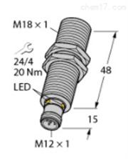 RU100U-M18M-UP8X2-H1151德国图尔克TURCK超声波传感器