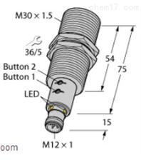 RU130U-M30E-LIU2PN8X2T-H1德国图尔克TURCK超声波传感器