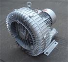 2QB810-SAH175.5KW漩渦高壓鼓風機現貨