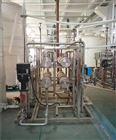 厂家回收二手实验室发酵罐