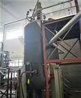 厂家出售二手实验室发酵罐