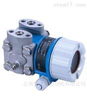 PMD55德国E+H液体差压变送器