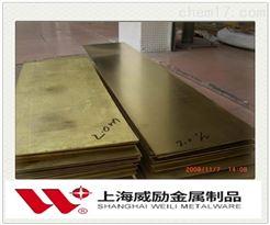 C71300C71300铜合金标准、密度、特性