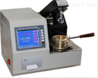低价供应DSL-001CZ全自动开口闪点测试仪