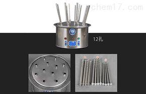 JC-B12/20/30JC-B12/20/30型玻璃仪器气流烘干器