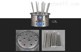 JC-C12/20/30JC-C12/20/30型玻璃仪器气流烘干器