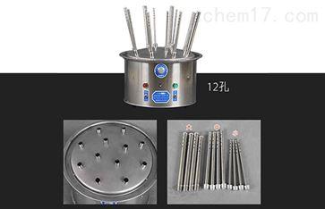 JC-C12/20/30型玻璃仪器气流烘干器