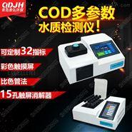 國產水質COD檢測儀品牌選配觸摸式消解裝置