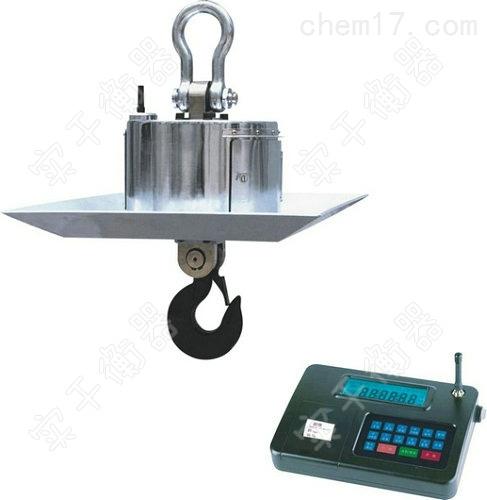 上海厂家直销耐高温电子吊磅秤