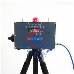 GCG1000粉尘防爆报警装置粉尘在线监测仪