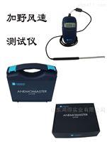 MODEL6006热式风速仪 MODEL6006