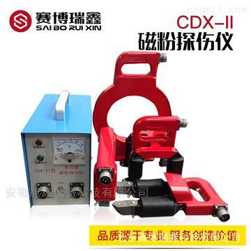 CDX-II 磁粉探伤仪