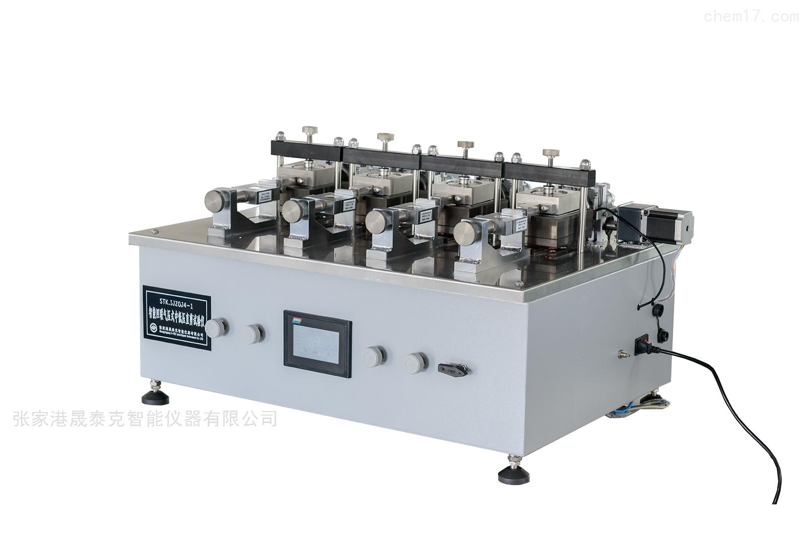 智能四联气压式中低压直剪试验仪