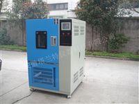 GDJS-500B高低溫濕熱交變試驗箱