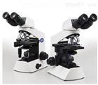 实验室专用生物显微镜