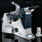 浙江大学Leica DM1000研究级显微镜