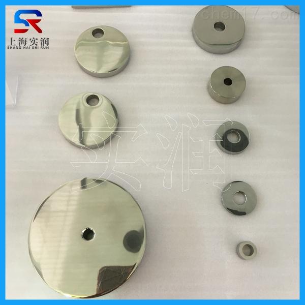 2kg圆形砝码·订做中间带孔不锈钢砝码