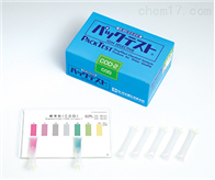 铜离子含量快速检测试管