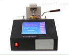 低价供应SDY305A全自动开口闪点测定仪