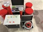 FS系列调频串联谐振试验装置