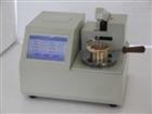 优质供应KS-3000开口闪点全自动测定仪