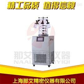 NAI-L4-80云南立式冷凍干燥機壓蓋掛瓶型,實驗室用燥