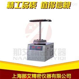 云南臺式冷凍干燥機-菌種保藏型,大型冷燥機