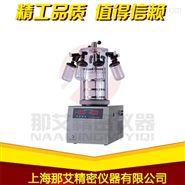 NAI-T4-50 甘肅臺式冷凍干燥機-壓蓋掛瓶型