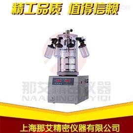 NAI-T4-50NAI-T4-50 甘肅臺式冷凍干燥機-壓蓋掛瓶型