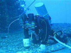 水下服务西安水下服务公司-潜水服务
