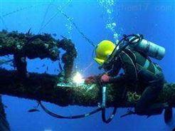 潜水服务台北潜水服务公司-水下服务