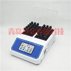 JH-YX30C触屏30孔快速消解检测仪双温区多参数消解仪
