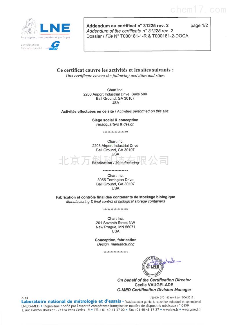 MVE LEN认证