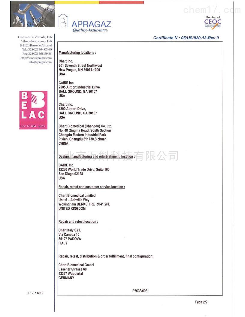 MVE ISO企业认证证书(2)