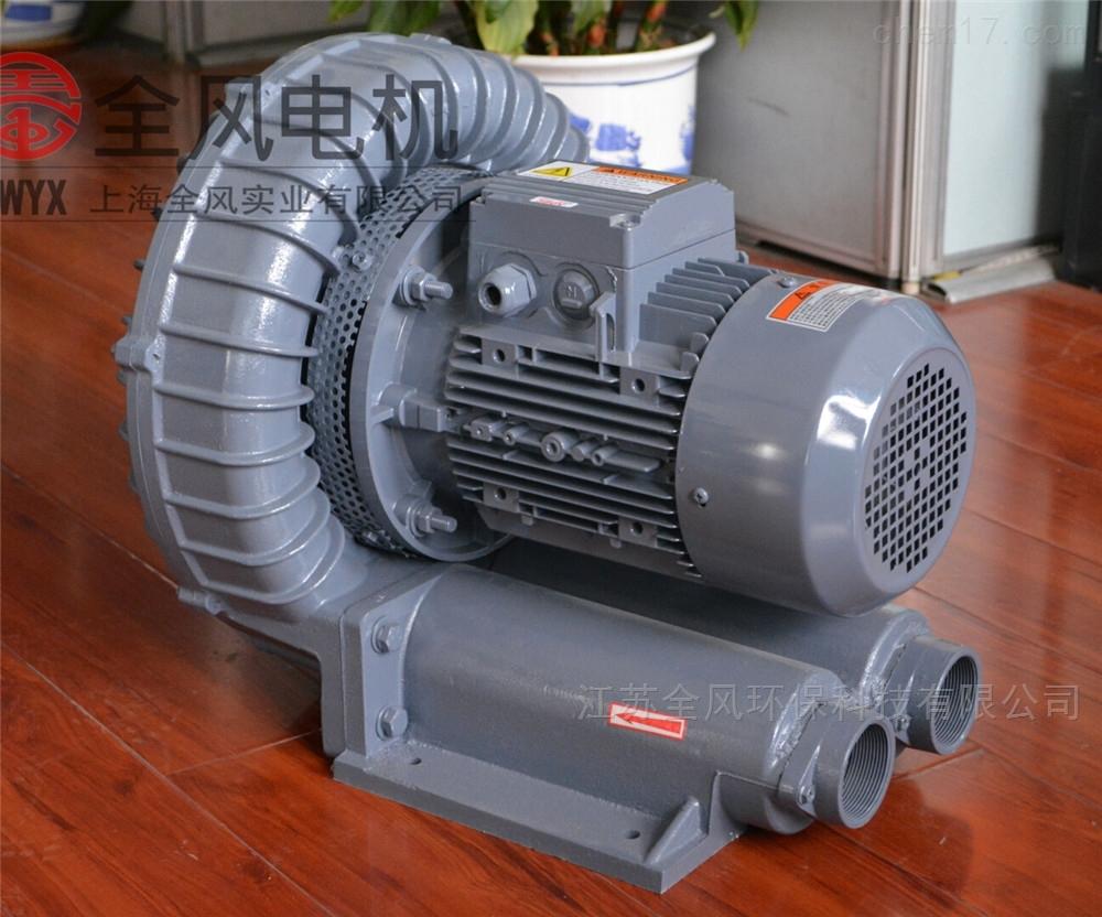 RB环形鼓风机 高压气泵