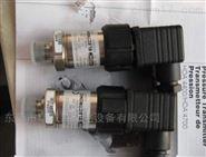 哪有正品HYDAC传感器HDA4800系列