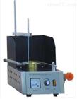 大量供应XL02-J2开口闪点和燃点测定仪